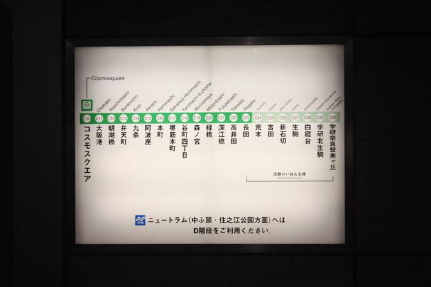 大阪市営地下鉄中央線 コスモスクエア駅 駅名標