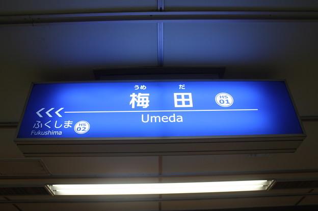 阪神梅田駅 駅名標