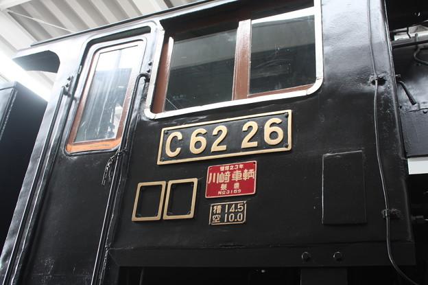 C62 26 プレート周り