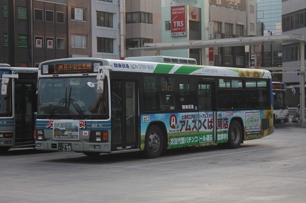 関東鉄道 1822TC 「アムズつくば南店」ラッピング