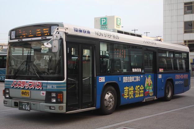 関東鉄道 1841TC 「関鉄自動車工業」ラッピング