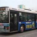 Photos: 関東鉄道 1841TC 「関鉄自動車工業」ラッピング