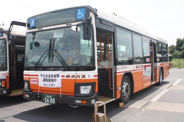 東武バス 新型ブルーリボン 5174号車