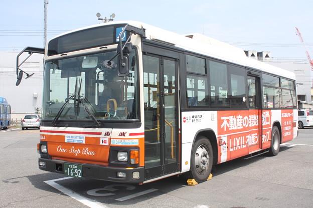 東武バス 9944号車 「不動産の相談窓口」ラッピング