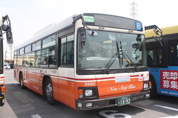 東武バス 9980号車