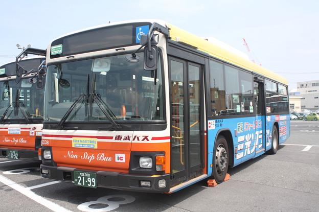 東武バス 5038号車 「三光ソフラン」ラッピング