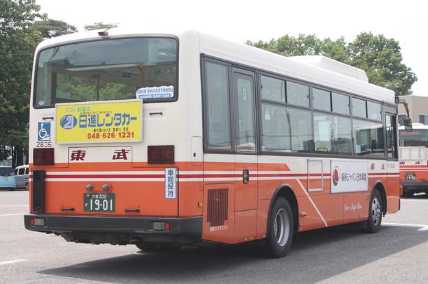 東武バス 2836号車 後部