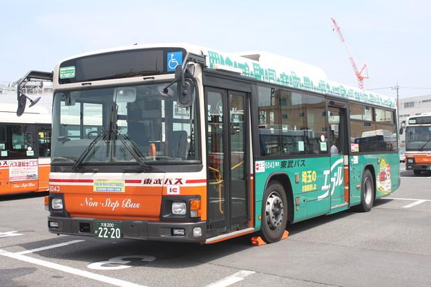 東武バス 5043号車