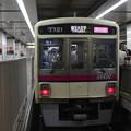 Photos: 京王7000系7721F