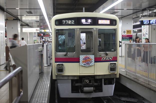 京王7000系7722F 「京王電車スタンプラリー」ヘッドマーク