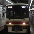 Photos: 京王8000系8712F