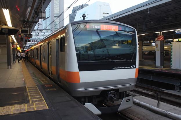 中央快速線 E233系H50編成