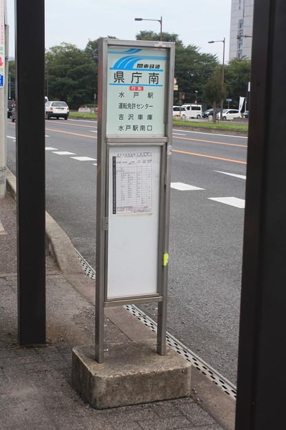 関東鉄道 バス停 県庁南