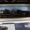 D51 模型展示