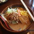 味噌屋 麺吉 北海道味噌野菜ラーメン
