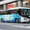 西武バス 1105号車 「高速バスドットコム」ラッピング