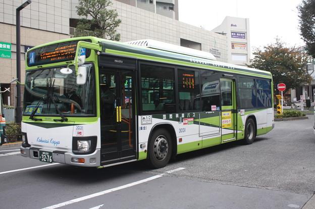 国際興業バス 3031号車
