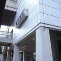 東戸塚駅東口