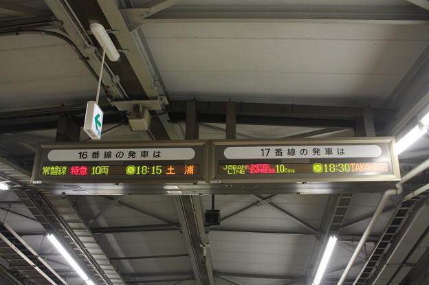 上野駅16番線・17番線発車案内表示