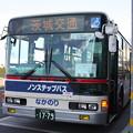 Photos: 茨城交通 水戸200か1779 笠間マラソンシャトルバス