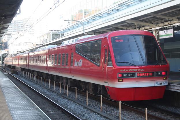伊豆急行2100系リゾート21「Izukyu KIMME Train」