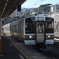 Photos: 東海道線 211系5000番台SS4編成