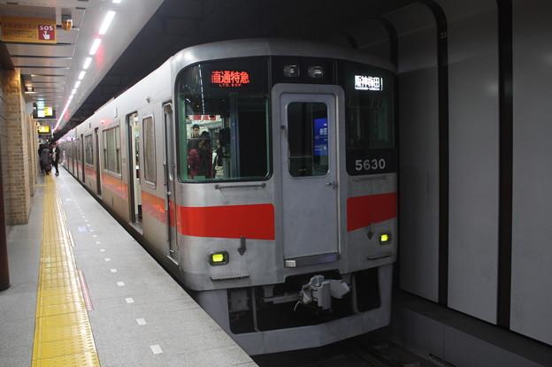 山陽5000系5630F 直通特急 阪神梅田 行