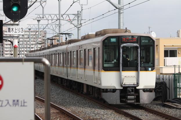 近鉄9700系9728F 快速急行 神戸三宮 行