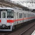 Photos: 山陽5000系5012F 直通特急 山陽姫路 行