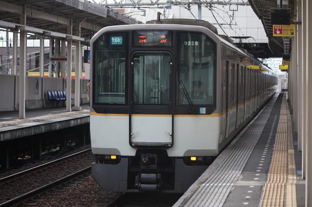 近鉄9020系9728F 快速急行 近鉄奈良 行