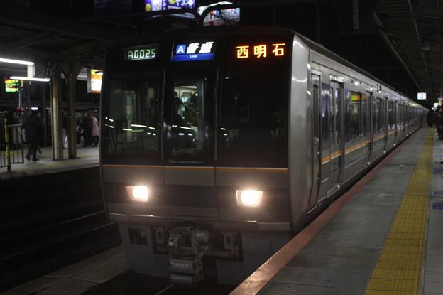 JR神戸線 207系2000番台S64編成 普通 西明石 行 (1)
