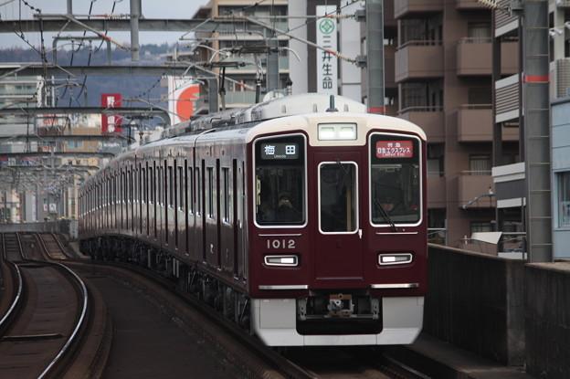 阪急宝塚線 1000系1012F 特急日生エクスプレス 阪急梅田 行