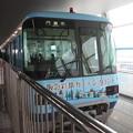 大阪モノレール 2000系2115F 「阪急彩都ガーデンフロント」ラッピング