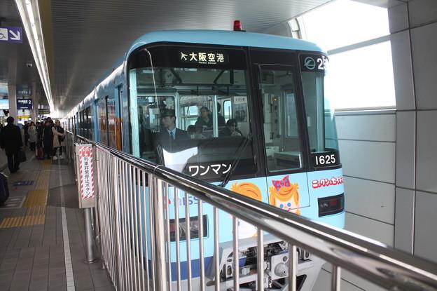 大阪モノレール 1000系1125F 大阪空港 行