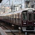 阪急神戸線 9000系9000F 特急 新開地 行