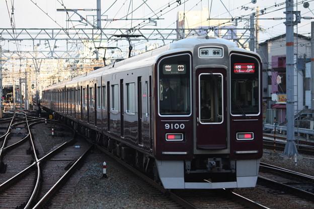 阪急神戸線 9000系9004F 特急 阪急梅田 行
