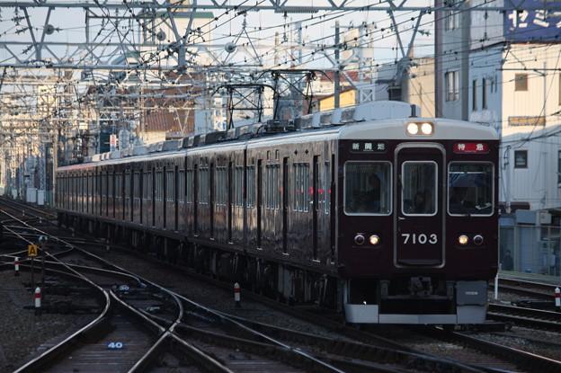 阪急神戸線 7000系7003F 特急 新開地 行
