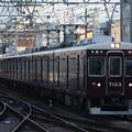 Photos: 阪急神戸線 7000系7003F 特急 新開地 行