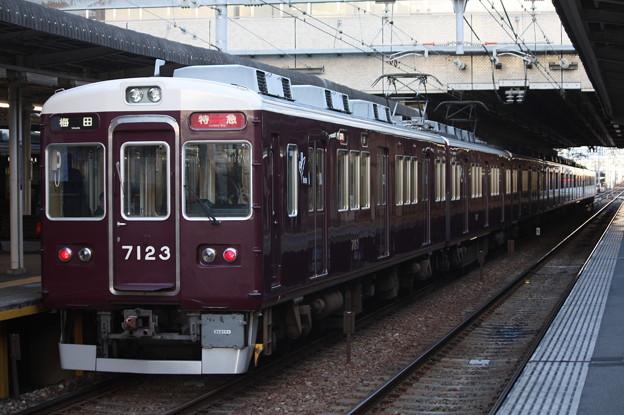 阪急神戸線 7000系7023F 特急 阪急梅田 行