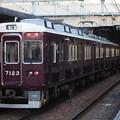 Photos: 阪急神戸線 7000系7023F 特急 阪急梅田 行