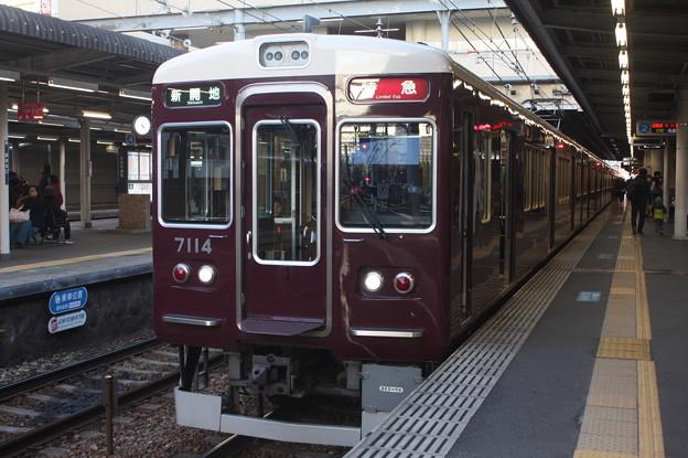 阪急神戸線 7000系7014F 特急 新開地 行
