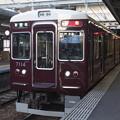 Photos: 阪急神戸線 7000系7014F 特急 新開地 行