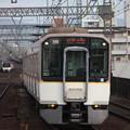 近鉄奈良線 9820系9727F 快速急行 神戸三宮 行