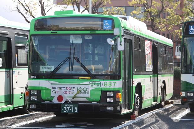 神戸市営バス 987号車