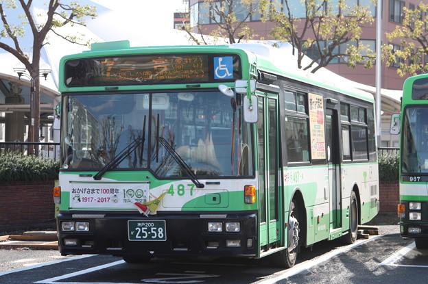 神戸市営バス 487号車