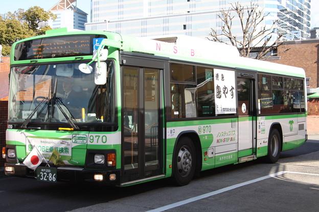 神戸市営バス 970号車 臨4系統 大日丘住宅前 行