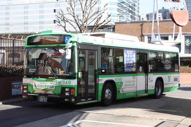 神戸市営バス 949号車