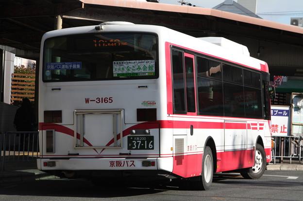京阪バス W-3165号車 後部 (2)