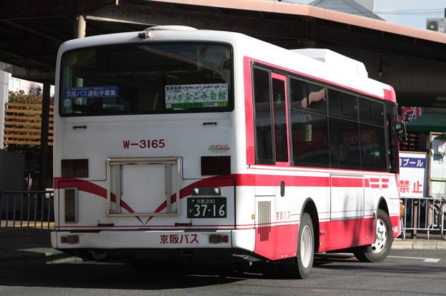 京阪バス W-3165号車 後部 (3)