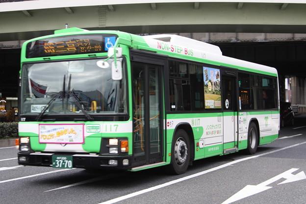 神戸市営バス 117号車 66系統 三宮貿易センター前 行